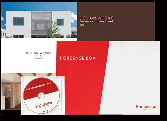 画像:FORSENSE BOX
